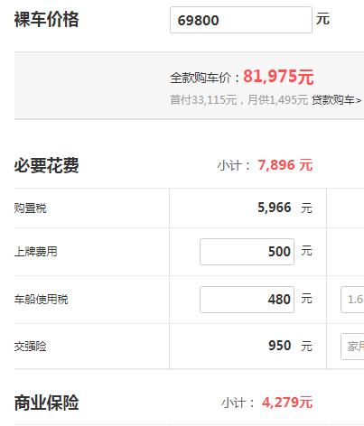 三菱劲炫asx报价 仅需8.2万元三菱劲炫asx性价比超高(已优惠3万)