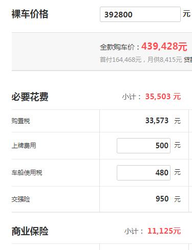 奔驰glc多少钱 低配版落地价格接近44万元