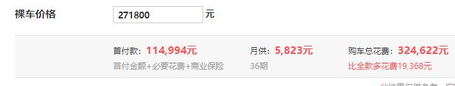 奥迪Q3贷款首付 首付11.5万贷款三年月供5823元