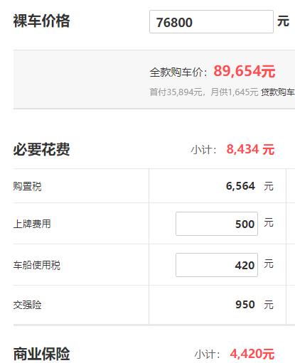 现代ix25降价了吗 现代ix25最高降价3.6万元(优惠后落地价约9万)