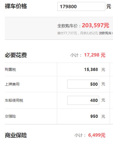 马自达cx5价格多少 购买马自达cx5实际价格20.36万