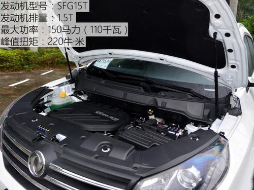 东风风光580质量怎么样 风光580的故障情况和亮点