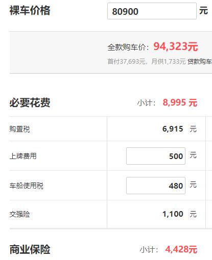 东风风光580七座报价 中型七座suv报价仅需8万多