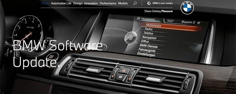 凯迪拉克suv_宝马系统怎么升级更新 — SUV排行榜网