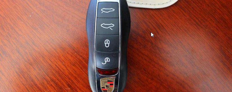 保时捷钥匙怎么换电池