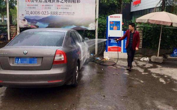 洗车为什么从下往上冲