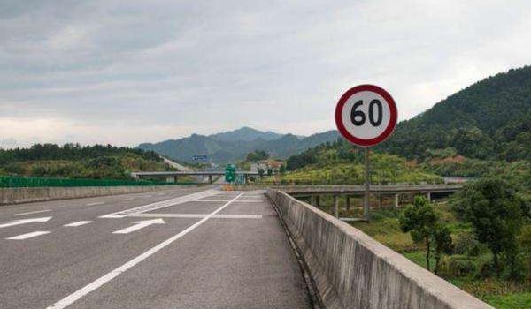 雨天高速限速60扣分了