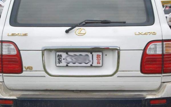 白牌红字车是代表什么
