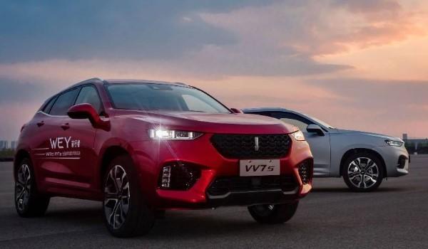 vv5是什么牌子的汽车