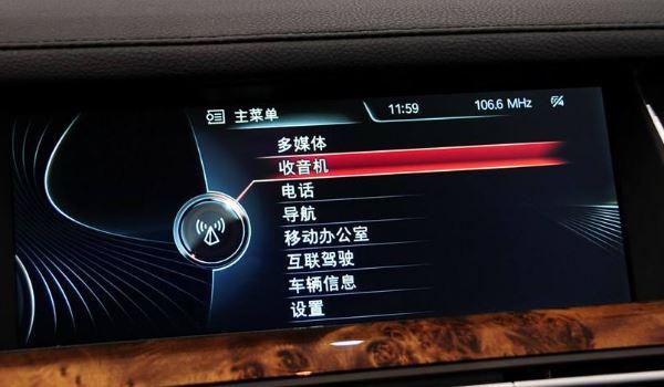 手机与车载系统怎么连接
