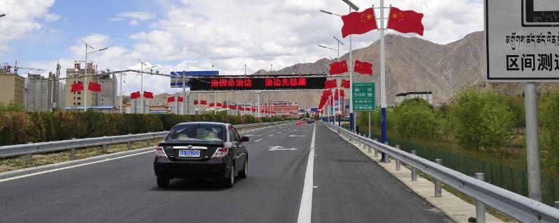 2020年高速限速新规