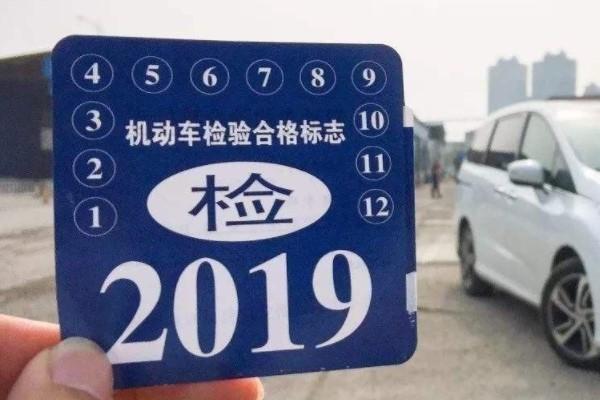 私家车多少年报废,2020年私家车报废最新规定