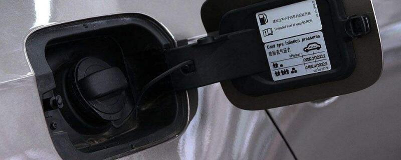 14帕萨特油箱盖打不开