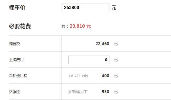 奥迪a4l价格多少钱 售价25.38万优惠幅度达6万