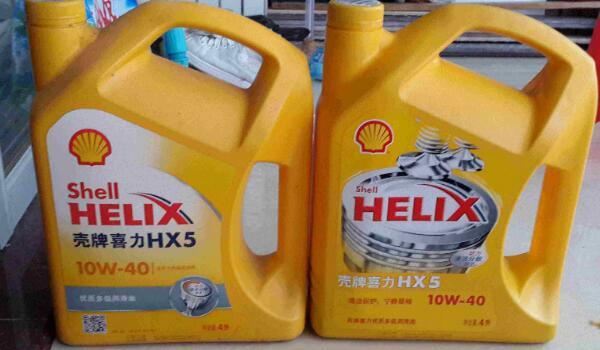 壳牌机油价格表和图片 壳牌机油分几种档次