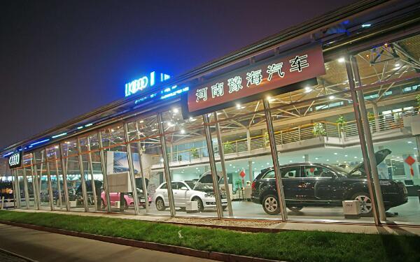 郑州奥迪4s店有几家店 郑州奥迪哪家最好
