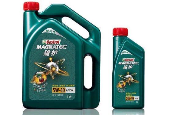 汽车机油全合成好还是半合成好 机油多长时间换一次最好