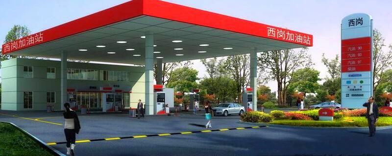 今日汽油价格调整最新消息 海南95号汽油7.28元每升