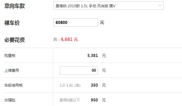 桑塔纳价格现在多少钱一台 大众桑塔纳最低价多少(9.79-11.18万)