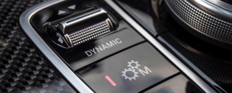奔驰dynamic模式选哪个