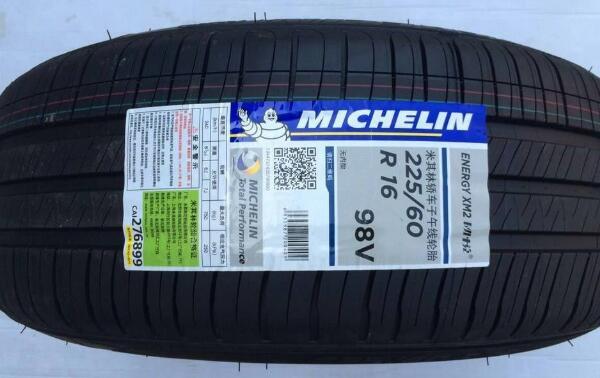 米其林轮胎价格表2020 米其林轮胎最低850元一条