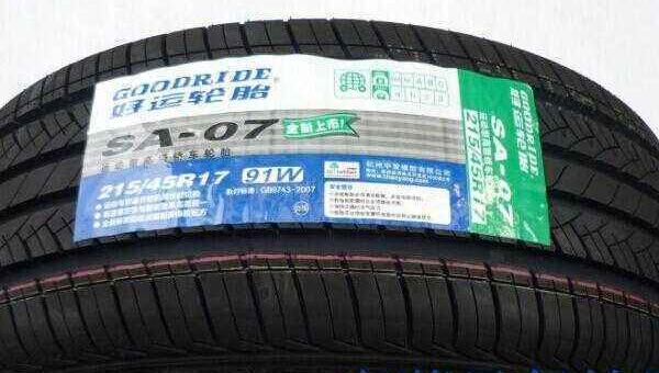 好运轮胎质量怎么样 好运轮胎持久耐磨