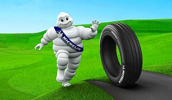 米其林轮胎价格表225 米其林轮胎质量怎么样