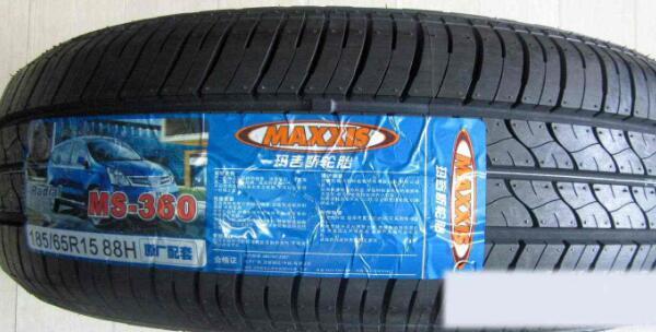 maxxis轮胎是哪个国家 maxxis轮胎是什么品牌
