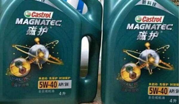 嘉实多磁护价格是多少钱 嘉实多磁护机油怎么样