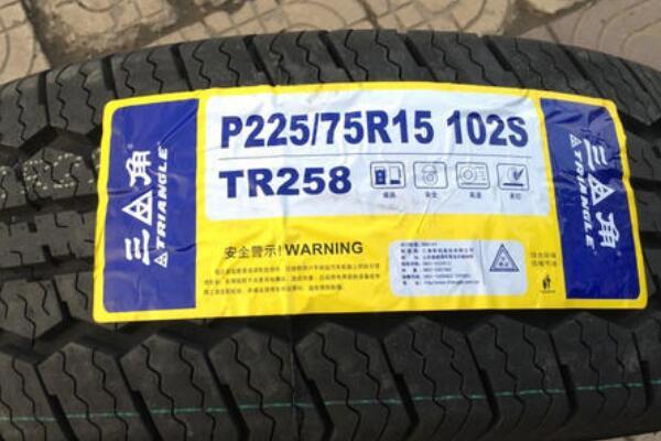中国轮胎品牌排行榜前十名 中国十大轮胎排行榜