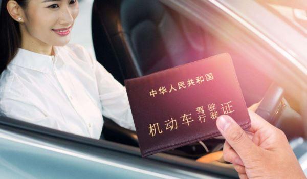 国庆驾照可以预约考试吗