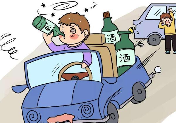 醉酒驾驶最新处罚标准 醉酒驾驶致人死亡怎么判刑