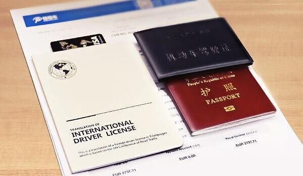 国际驾照怎么申请 国际驾照在中国能用吗