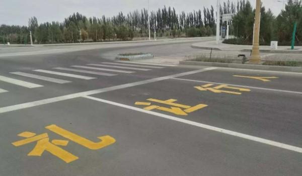左转让直行,右转让左转,直行让右转 对吗