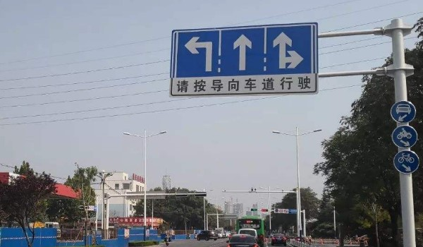 左转车道直行会被拍吗