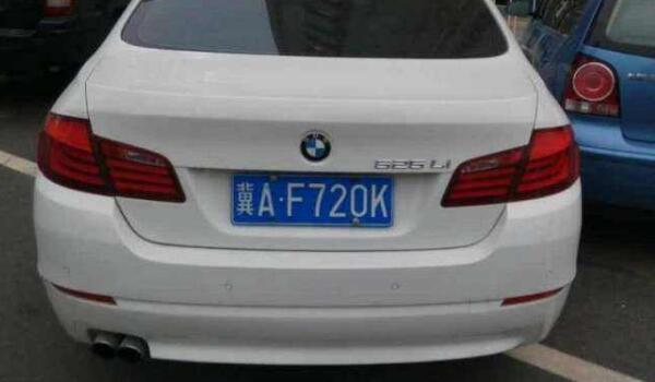 汽车商标可以抠掉吗 汽车商标的作用