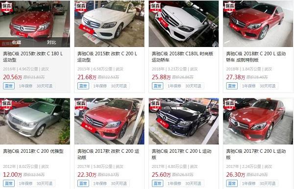 二手奔驰c200多少钱 二手奔驰值得买吗