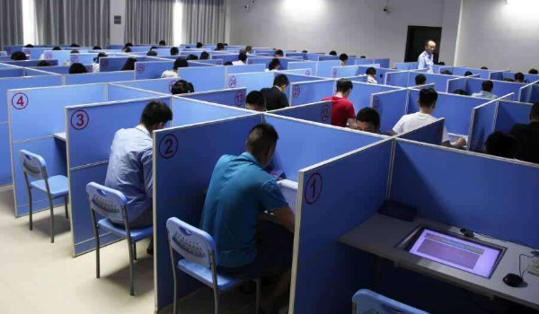科目一考试只说上午