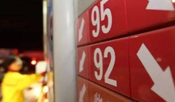 汽油标号的含义 汽油标号越高越好吗