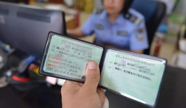 驾驶证新规 驾照新规2020年11月20日实施