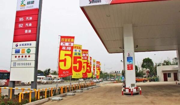 2020年成品油价格调整最新消息 成品油价格的构成有哪些