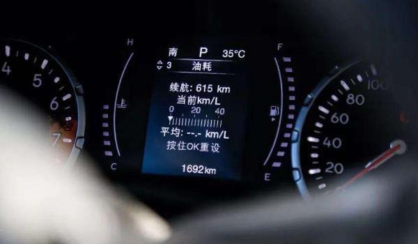 tripa汽车仪表盘什么意思