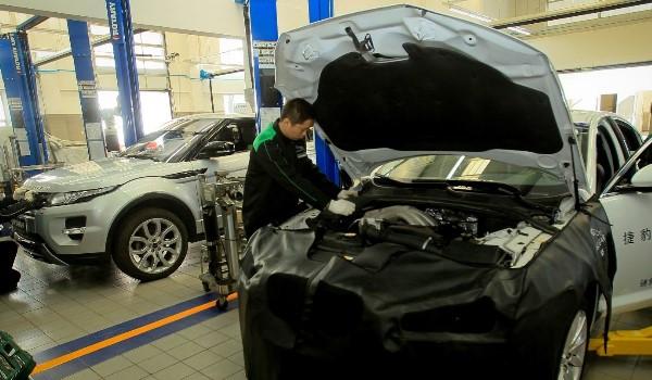 汽车维修记录怎么查询在哪里查询