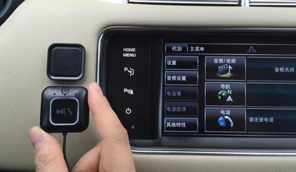 车内蓝牙连接为什么播放不了音乐了?