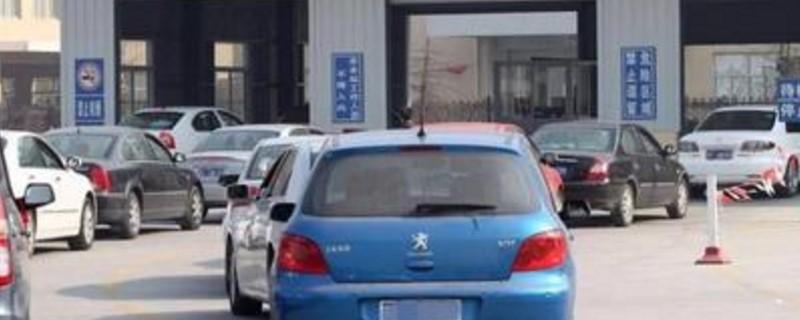 小轿车年检新规2021年新规定