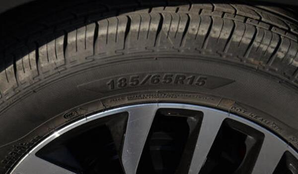 哪吒汽车n01轮胎 185/65 r15轮胎耐磨性高抓地力强(推荐使用韧悦长里程轮胎)