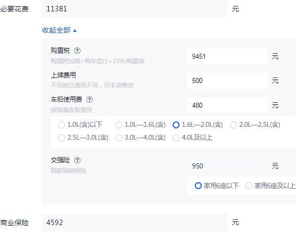 吉利博越pro2020款1.8t多少钱 博越1.8t售价仅需10万元(输出扭矩可达300牛米)