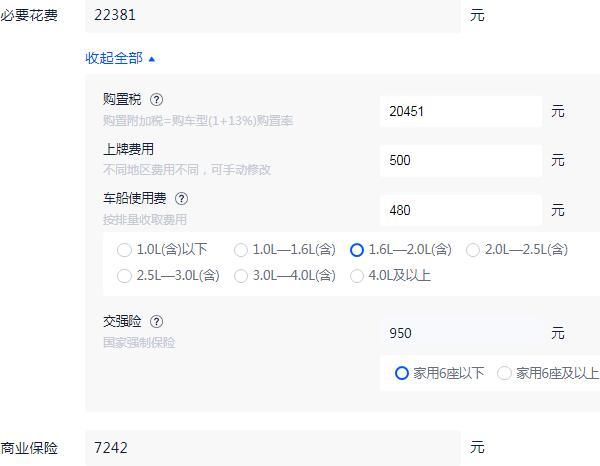 捷豹suv最便宜多少钱 捷豹最便宜suv售价23万元