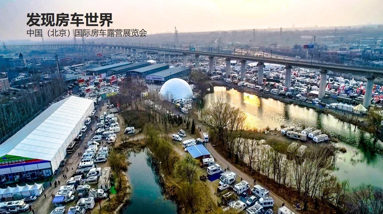 近年房车出行成趋势,北京房车展将在3月18-21日在房山区盛大启幕