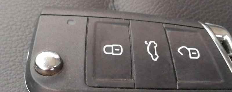 大众车钥匙闪红灯是没电了吗